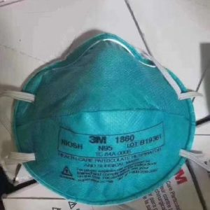 http://www.thirdpartymanufacturers.in/wp-content/uploads/2020/04/3M-1860-N95-Mask-300x300.jpg